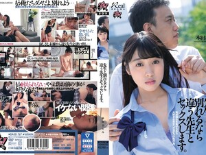 DASD-767 If I Can't Have My Teacher, I'll Fuck Another. Satomi Honda