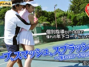 Saki Aikawa: Intimate Tenis Lesson with a Sexy Coach