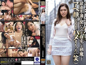YSN-539 I Heard That This Apartment Wife With A Big Ass Was Super Horny, So I Visited Her Home And Fucked Her Until She Was Panting And Moaning With P