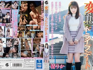 GENM-076 Driving Date With A Perverted Guy - Rika Tsubaki
