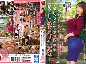 JUL-507 The Story Of How I Spent Three Days Lovingly Fucking My Now Married Former Classmate When Visiting My Hometown Marina Shiraishi